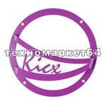 Kicx Grill 6.5А (объемный фиолетовый)