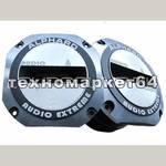 Alphard Audio Extreme GR-37PRO