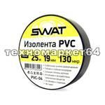SWAT PVC-04