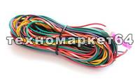 Основной кабель Pandora DXL 3900/3920/3945/3970 силикон/5000 PRO