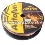 AUTOFUN - 2*2.5мм