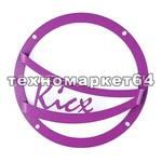 Kicx Grill 6.5М (обемный фиолетовый)