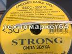 STRONG SSCC-250100 2x2.5