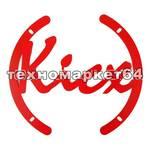 Kicx Grill 8А (плоский красный)