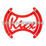 Kicx Grill 8М (объемный красный)