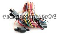 Основной кабель Pandora DXL 4500