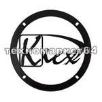 Kicx Комплект плоских грилей Kicx 6.5A, Z-650 (чёрный)