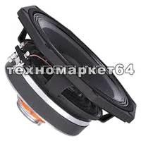 Faital Pro 8HX150