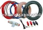 Gladen GLADEN ECO LINE Wiring kit  WK 20