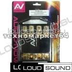 Audio nova FH.ANL14.S+