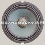 Russian Bass M165RBF PRO