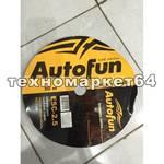 Autofun - 2*1.5мм