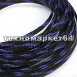 ЗМЕИНАЯ КОЖА 4-8 ga черно-синяя