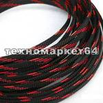 ЗМЕИНАЯ КОЖА 4-8 ga черно-красная