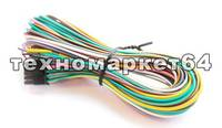 Основной кабель Pandora DX-30