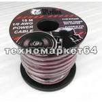 AZ-13 SPL Power Силовой кабель 0g  Pr